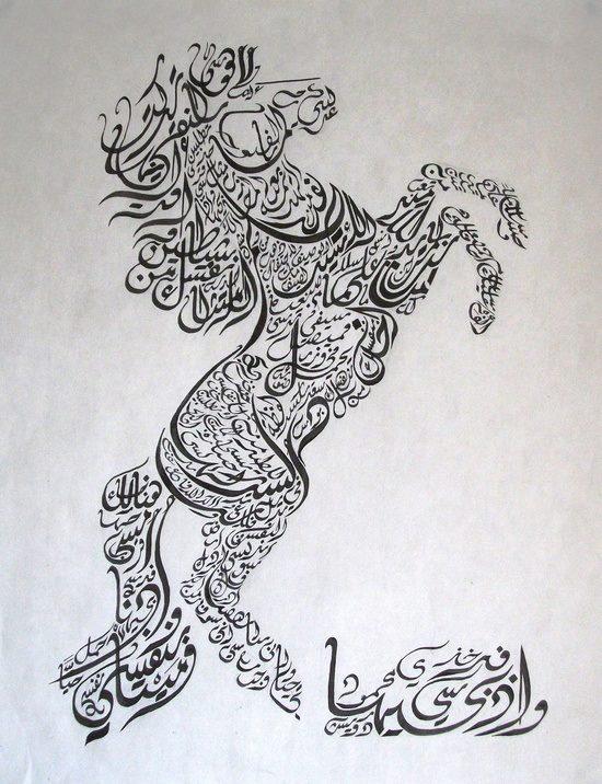 14-arabic-calligraphy-typography-design