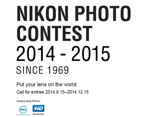 nikon-photo-concours-600x479