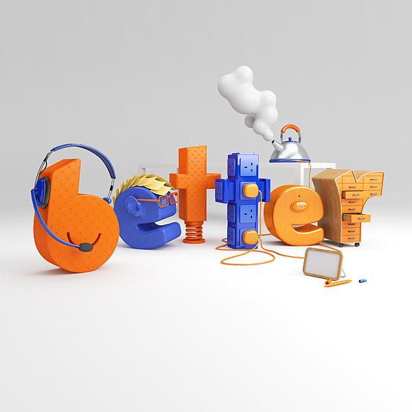 3D-design3