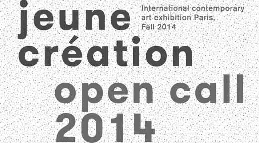 candidature-jeune-creation-2014
