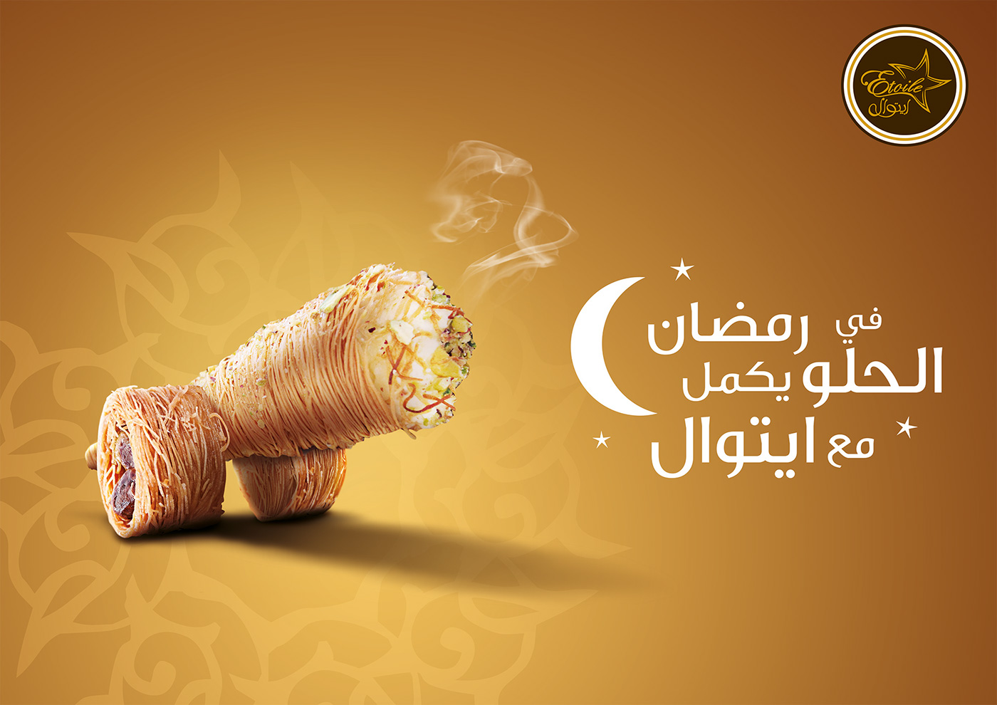 affiche-etoile-ramadan-Kenafa