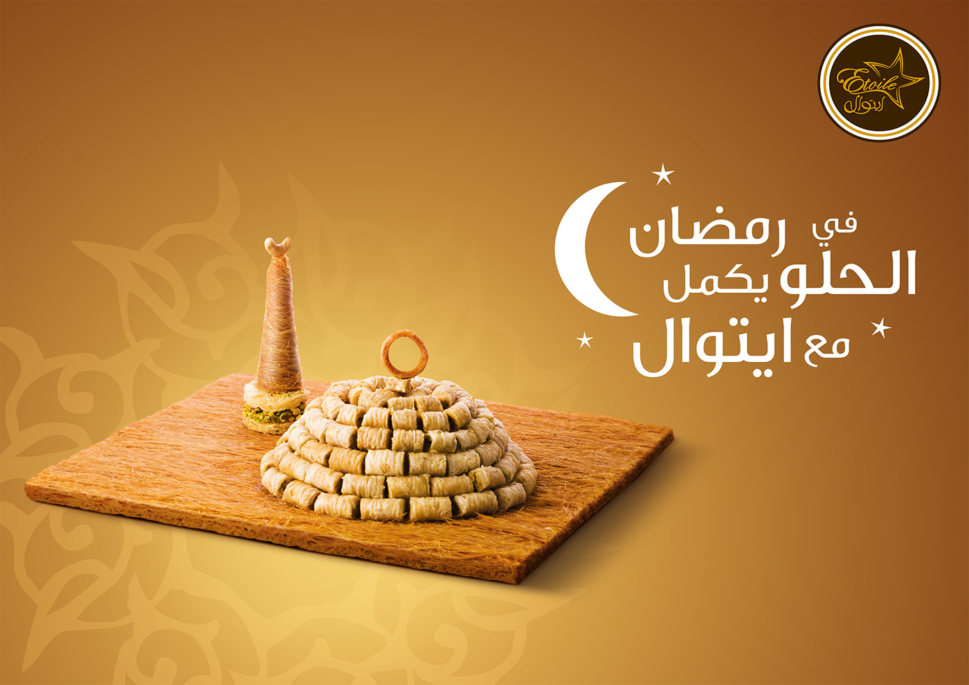 affiche-etoile-ramadan-Kennafa
