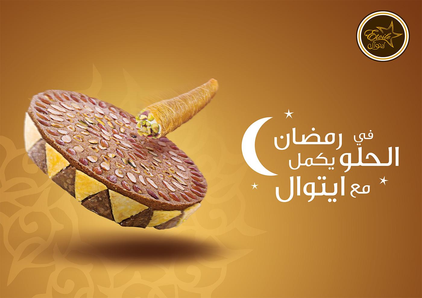 affiche-etoile-ramadan