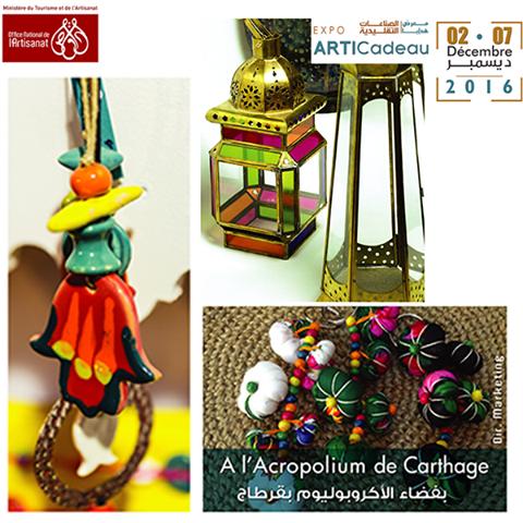 artisanat-tunisie-art-expo