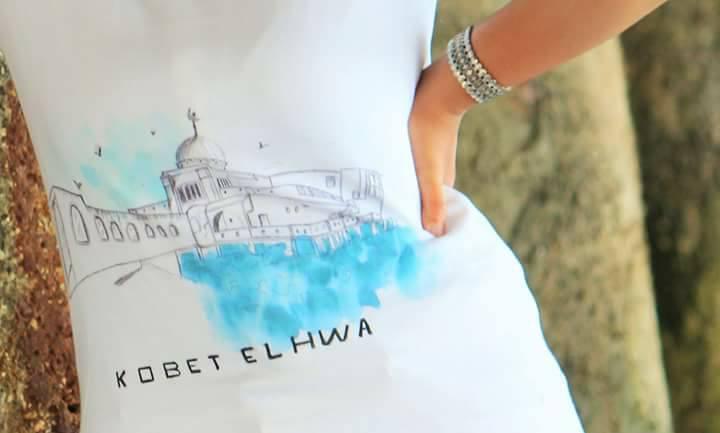 Kobbet El Hwa - La Marsa - Architecture - bey