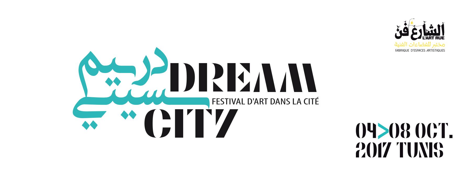art-artiste-tunisien-createurs-dream-city