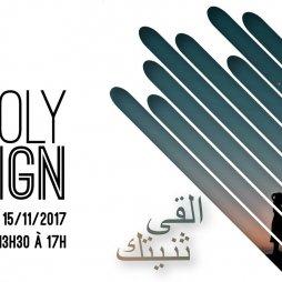 designers-tunisiens