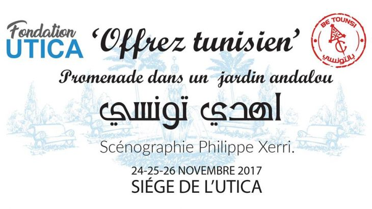 expo-vente-createurs-artisanat-tunisie