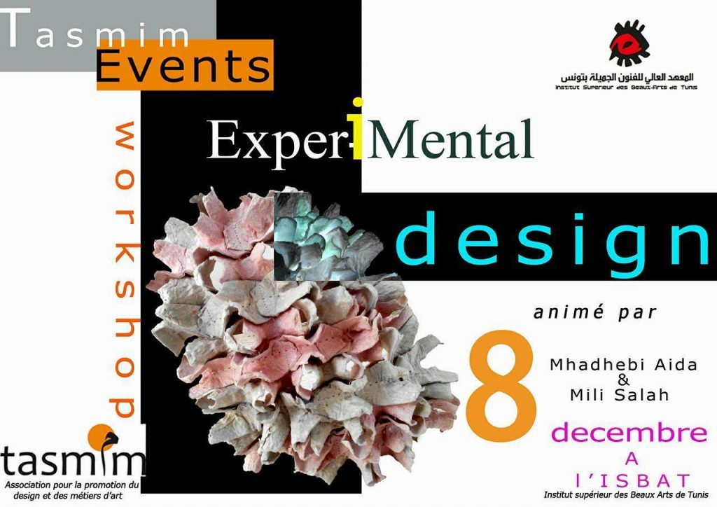 designers-workshop-tunisie