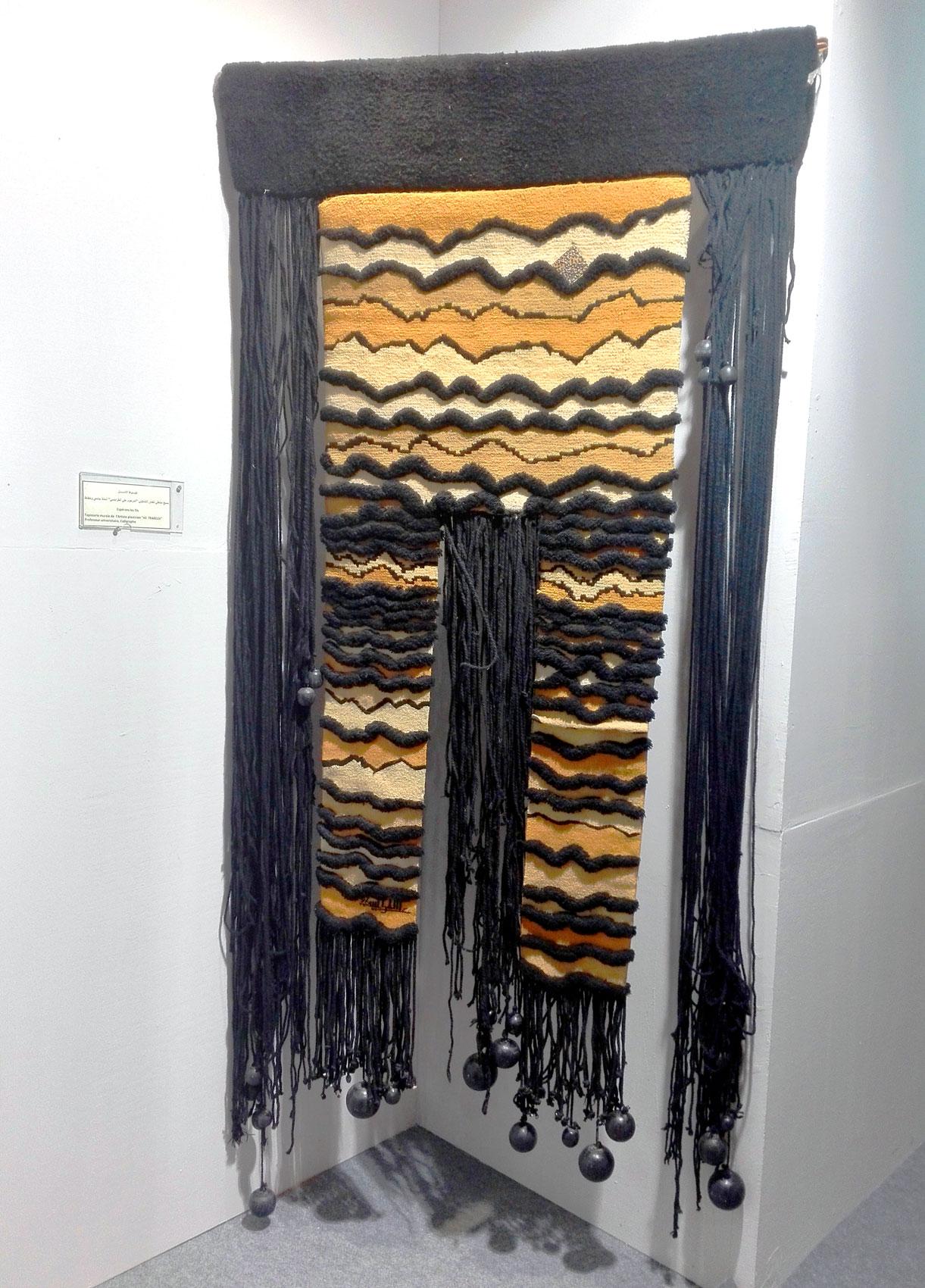 Tapis mural decoratif tapisserie handmade