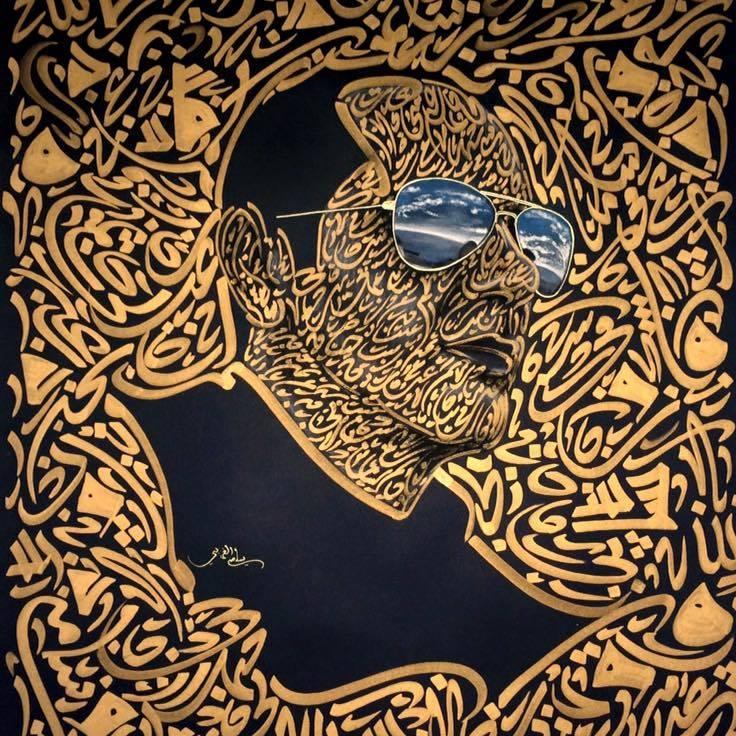 sami-gharbi-calligraphie-tunisien