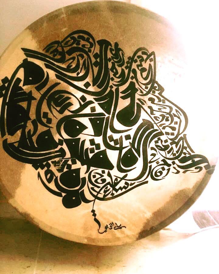 sami-gharbi-calligraphie-tunisiena