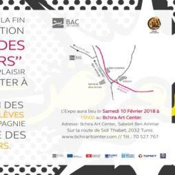 exposition ecole des designers
