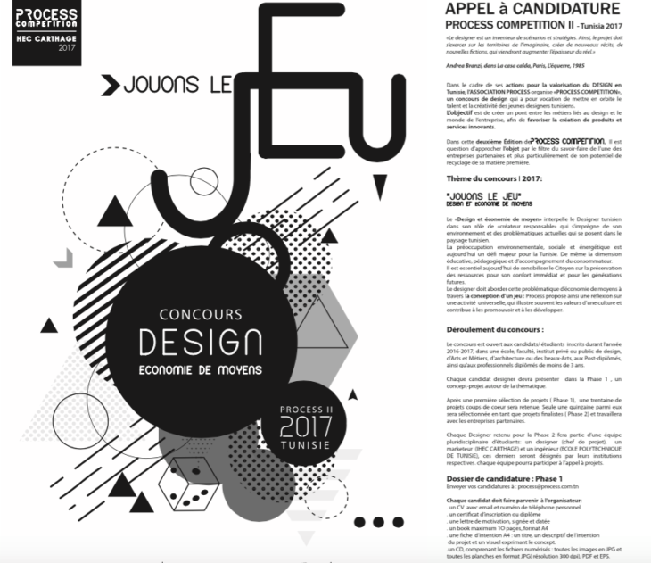 process competition designers tunisiens
