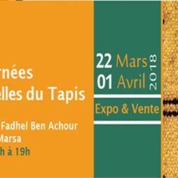 artisanat-tunisie-tapis