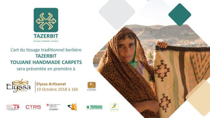 tapis-berbere-tazerbit-artisans-tunisien