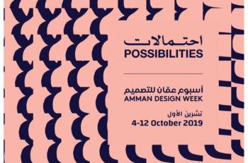 amman-design-week