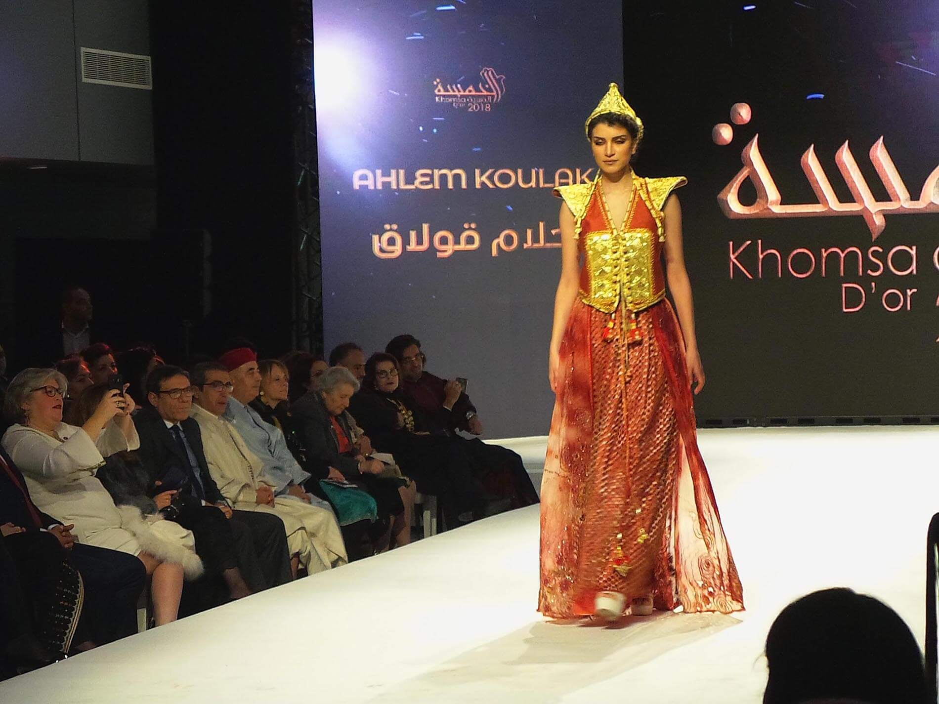 khomsa-dor-2018-artisanat-tunisie