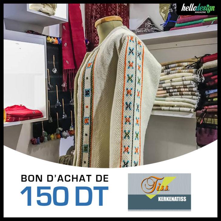 bon-d-achat-kerkenatiss-artisanat