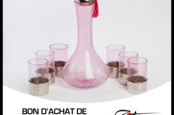 promotion-hello-design-le-guide-zitoun-artisanal
