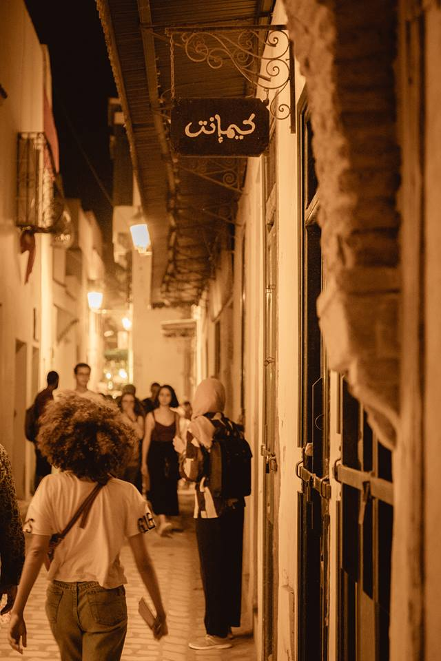 tunisie-la-nuit-photo-medina-kimaenti-artisanat-shop