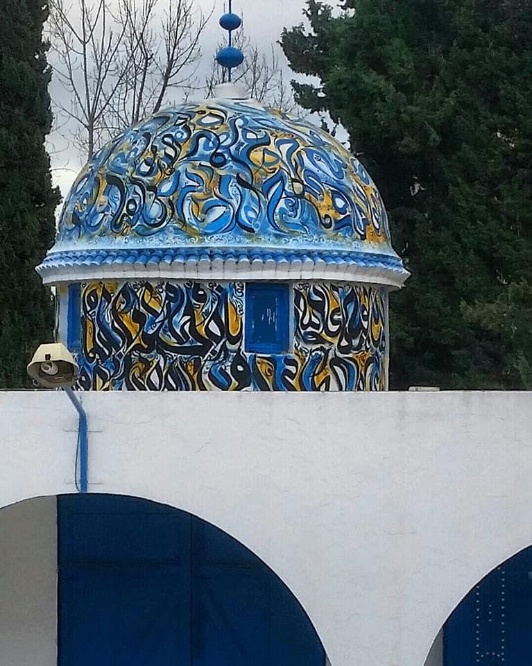 calligraphie-arabe-de-calligraphe-tunisien-street-art