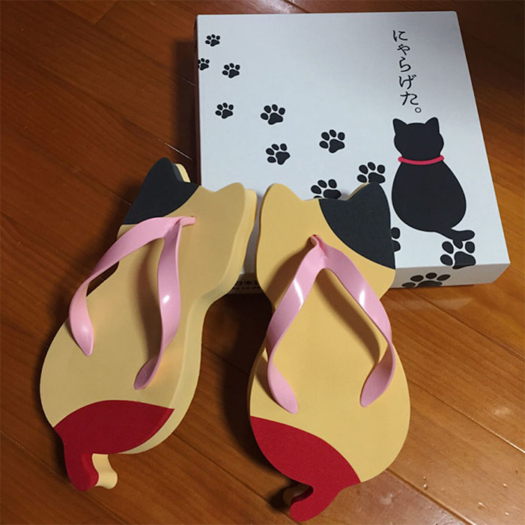 chaussures été femme en forme de chat