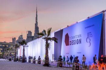downtown-design-2019-dubai-design-week